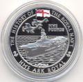 История Королевского Флота, HMS Ark Royal. Арт: 000100042442