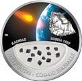Фиджи 10 долларов 2013.Метеорит –Каинсаз (KAINSAZ) серия Космические шаровые молнии.Арт.000297943190