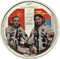 30 лет совместному полету в космос СССР и МНР. Арт: 000216534957