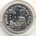 Аполлон-11. Йеменская Арабская Республика 2 риала 1969.