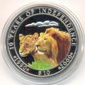 Намибия 10 долларов 2000.Львы - 10 годовщина республики Намибия.Арт.000200043437/60
