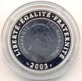Франция 1 1/2 евро 2003. Двухсотлетие Франка Жерминаль.