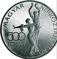 Олимпиада - фигурное катание. Арт: 43638