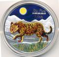 Большая Африканская пятерка- Леопард. Арт: 181033820