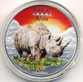Большая Африканская пятерка- Носорог. Арт: 181033820