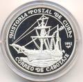 """Корабль """"Correo de Cabotaje"""". Куба 10 песо 1992. Арт: 000107640292"""