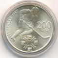 Хоккей. Словакия 200 крон 1994. Арт: 000093736794