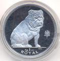 Гибралтар 1 роял 1996. Собака – Бульдог.