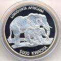 Слоны. Замбия 5000 квача 1999.