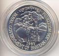 Слон. Бутан 200 нгултрум 1981.