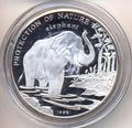 Слон. Лаос 50 кип 1993.