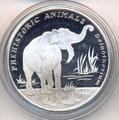 Слон. Афганистан 500 афгани 1993.