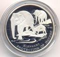 Слоны. Камбоджа 20 риелей 1993.