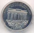 Воссоединение с Германией. Бранденбургские ворота. Либерия 5 долларов 2000.