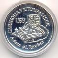 Сражение Сисака. Словения 500 толаров 1993.