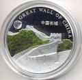 Великая Китайская стена. Монголия 500 тугриков 2008.