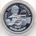 Формула-1. Агури Судзуки. Либерия 10 долларов 1992.