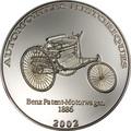 """Серия: """"Исторические автомобили"""" – Benz Patent-Motorwagen 1886. ДР Конго 10 франков, 2002 год."""