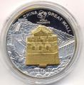 Великая Китайская стена. Острова Кука 1 долларов 2007.