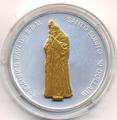 Павел II. Науру 10 долларов 2007.