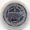 Франция 5 евро 2009. Год Быка.