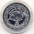Франция 1/4 евро 2008. Год Крысы