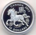 Канада 15 долларов 2014. Год Лошади.