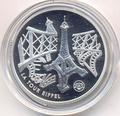 Франция 10 франков 2001. Эйфелева башня