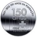 Португалия 2,5 евро 2013.Международный красный крест.Арт.60