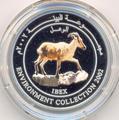 Оман 1 риал 2002. Козел