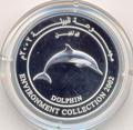 Оман 1 риал 2002. Дельфин