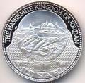 Иордания 1 динар 1969. Иерусалим