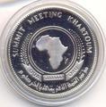 Судан 10 фунтов 1978.Встречи на высшем уровне.Хартум.Арт.60