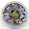 Либерия 5 долларов 2011. Апостол Иоанн.Арт.000202644469