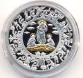 Либерия 5 долларов 2010. Дева Мария.Арт.000202644468