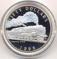 Маршалловы острова 50 долларов 1996. Поезд - Вечерняя звезда