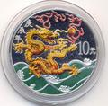 Китай 10 юаней 2000. Год Дракона.