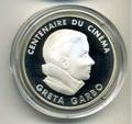 Франция 100 франков 1995. Грета Гарбо.
