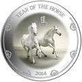 Ниуэ 2 доллара 2014.Белые Лошади - Год Лошади.Арт.000306946351/60