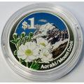 "Новая Зеландия 1 доллар 2007."" Национальный парк- Аораки Маунт Кук"".Арт.000166346088"