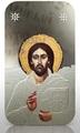 Ниуэ 2 доллара 2011. «Икона - Христос Пантократор» серия «Православные Святыни».Арт.000409246408
