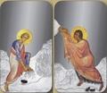Фиджи 2 доллара 2012 набор из двух монет.«Иконы - Моисей» серия «Православные святыни».Арт.000767246421