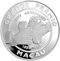 Макао 500 патак 1988.«35-лет Гран-При Макао 1954-1988.Формула-3».