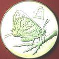 Кипр 1 фунт 2002. «Бабочка на ветке».Арт.000089547712