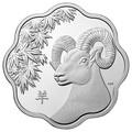 Канада 15 долларов 2015.Год Овцы – Лунный календарь серия Лотос.Арт.000307048302