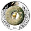 Лаос 2000 кип 2015 Лунный календарь – Год Козы (Нефрит).Арт.001047849721/60