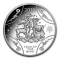 Австралия 1 доллар 2015.Лунный календарь – Год Козы.Арт.000289349272/60
