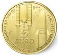 Франция 5 евро 2014.50 лет Европейского Космического Агентства (космос).Арт.000227348522
