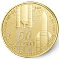 Франция 50 евро 2014.50 лет Европейского Космического Агентства (космос).Арт.002250048524