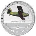 Бурунди 5000 франков 2015. Самолет – «Антонов Ан-2» серия «История авиации».
